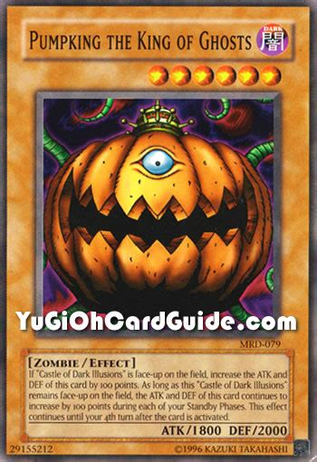 Yu-Gi-Oh TCG: A rant rather than a review