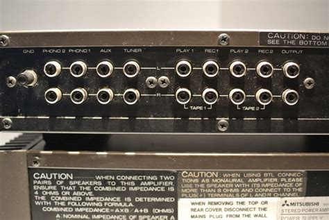 Mitsubishi - M-A04 M-P04 - amplifiers for record player