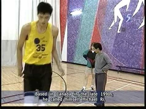 Giant North Korean soldier rumoured to be basketball star
